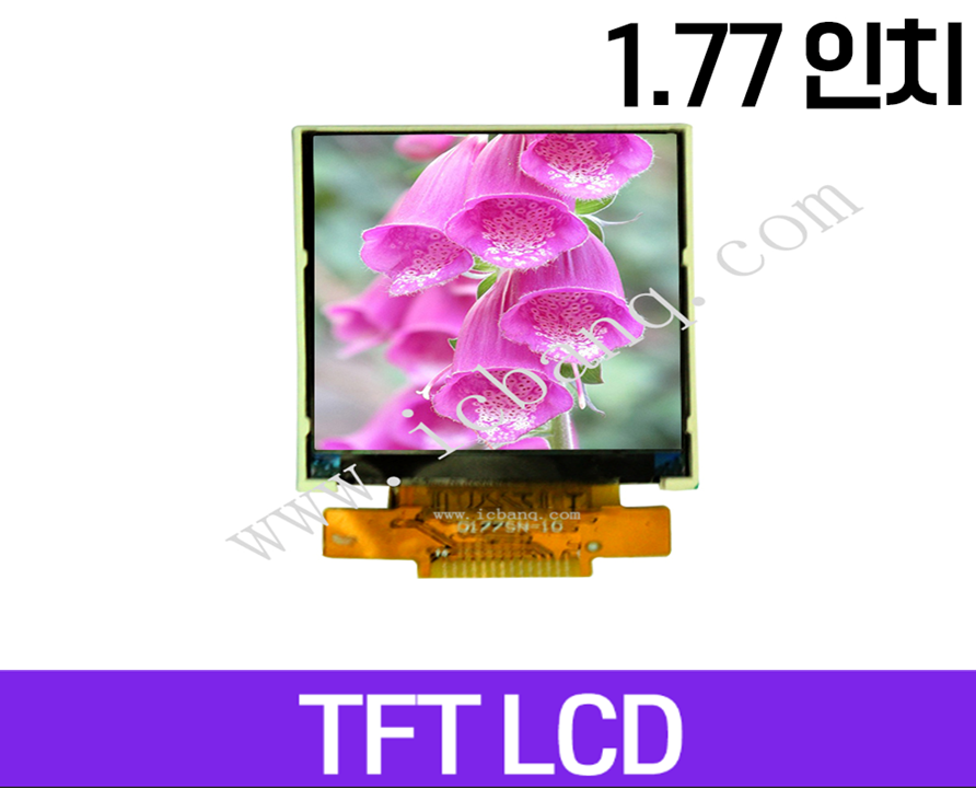 1.77인치, 128*160, MCU Interface TFT LCD 모듈 MTF0177SN-10