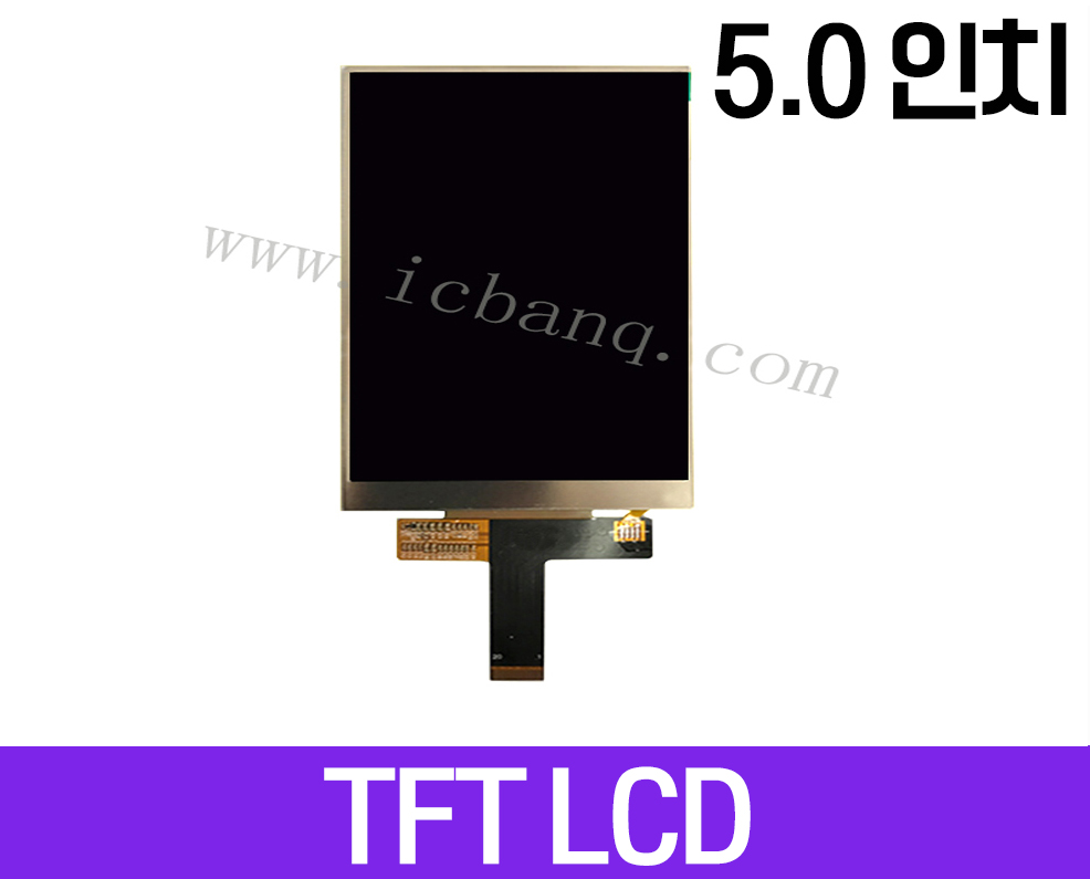 5인치, 480*854, MIPI-DSI Interface IPS Panel Type TFT LCD Module, HXJ050K001