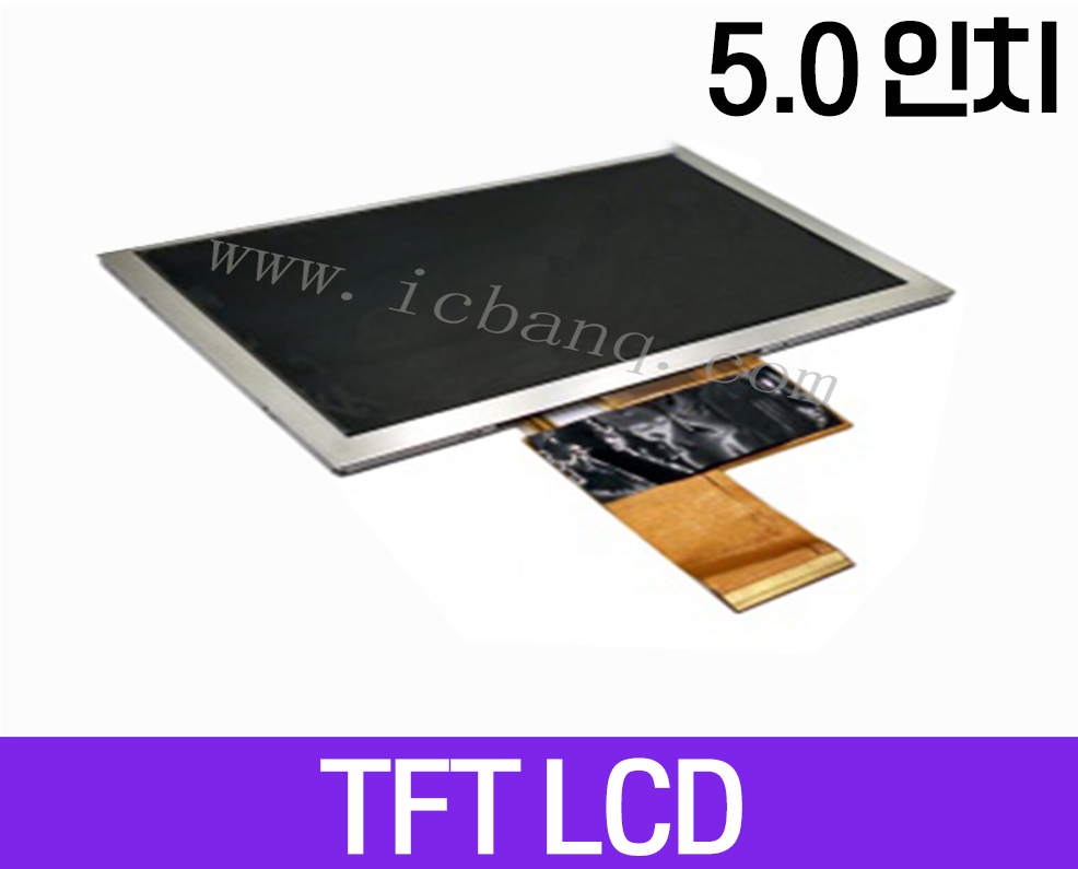 5인치, 800*480, RGB Interface TN Panel Type TFT LCD Module HXJ050M008