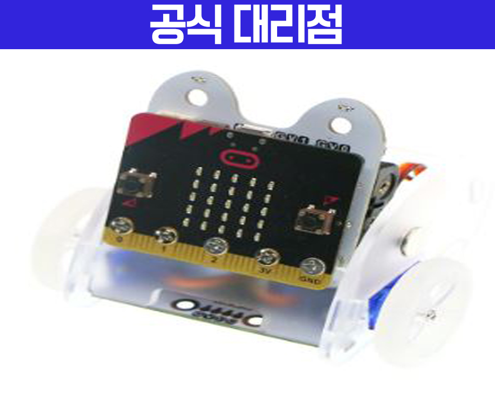ELECFREAKS 링비트 카 V2 for 마이크로비트(마이크로비트 미포함),링비트,링비트카2,링빗카2 / ELECFREAKS ring:bit car v2 for micro:bit (without micro:bit)