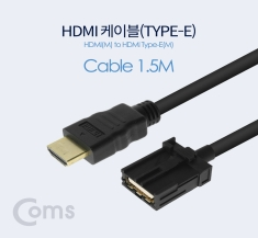 [BT294] Coms HDMI 케이블(E 타입) 18M  HDMI(M) to HDMI Type E(M)