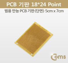 [BU516] Coms PCB 기판(gold 18x24 Point), 5x7cm
