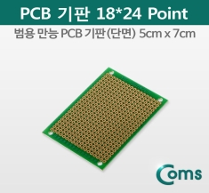 [BU521] Coms PCB 기판(green 18x24 Point), 5x7cm