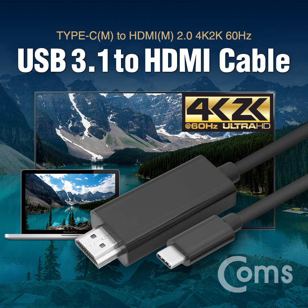 [CT836] Coms USB 31 컨버터 케이블(MM) 15M (Type C to HDMI 20  4K2K @60Hz)