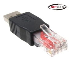 NETmate USB AM to RJ-45 젠더